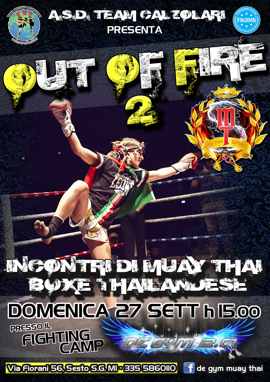 OUT OF FIRE 2 X SITO