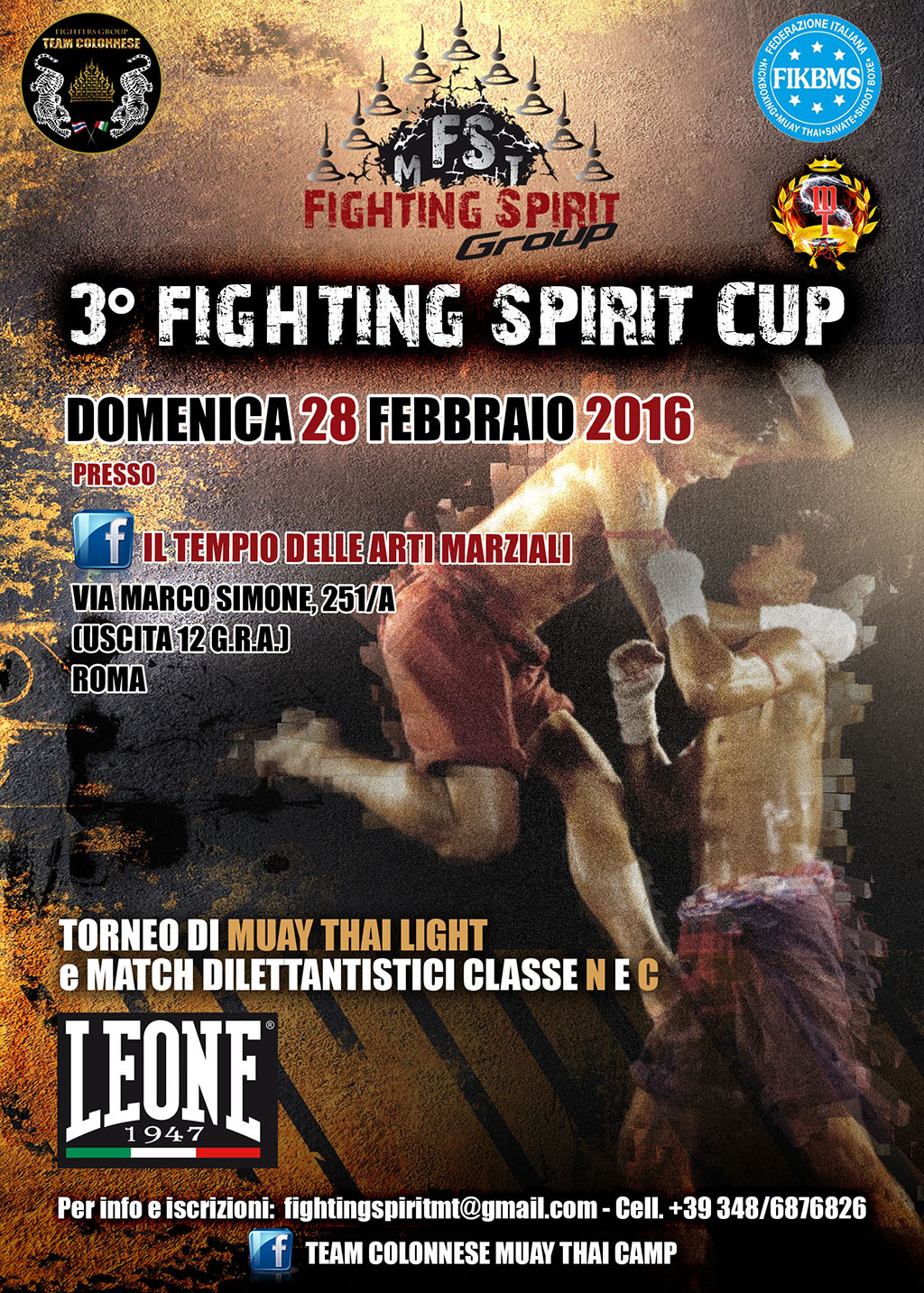 FIGHTING SPIRIT CUP