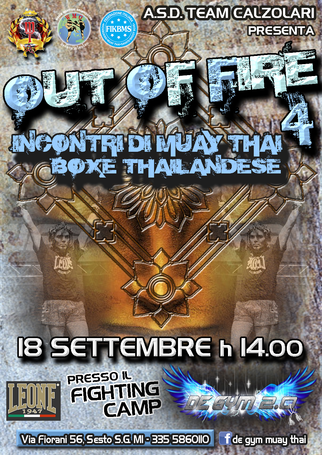 OUT OF FIRE 4