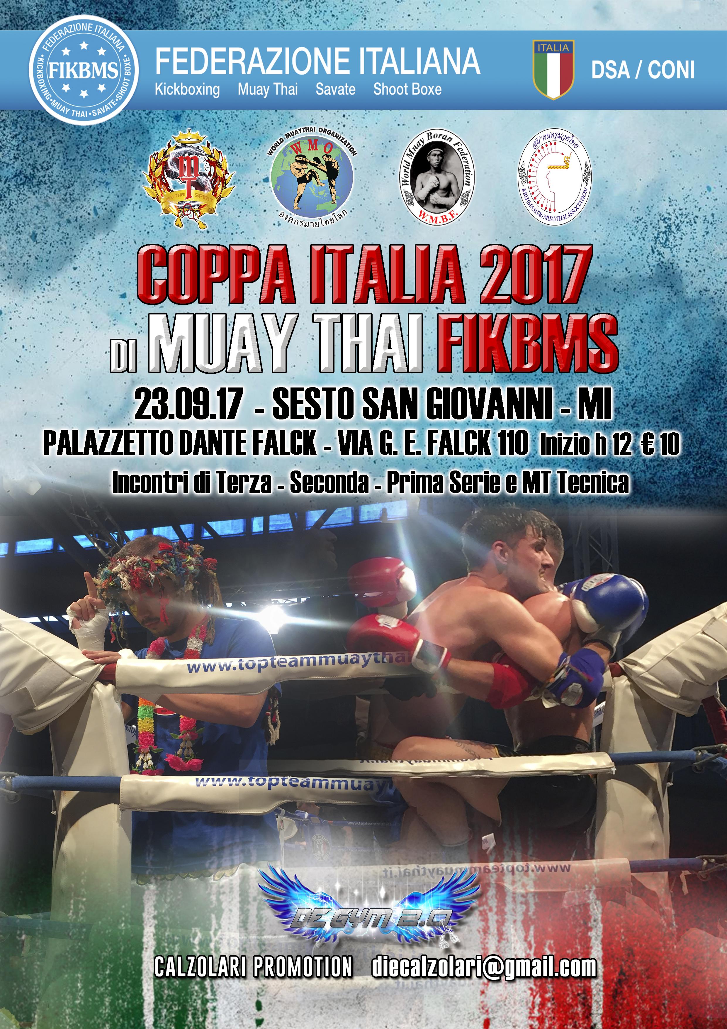 COPPA ITALIA 2017